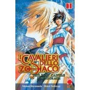 I CAVALIERI DELLO ZODIACO LOST CANVAS n.1 - MANGA LEGEND n.91