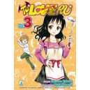 TO LOVE RU N.3 TECHNO 203
