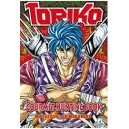 GREATEST 178 - TORIKO GOURMET HUNTING BOOK
